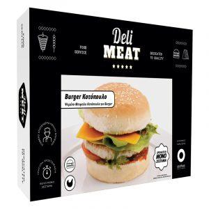 burger_kotopoulo