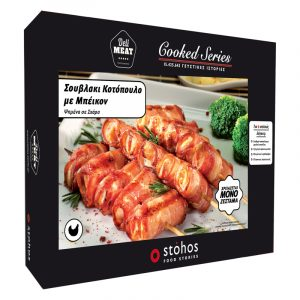 deli-3d-beikon-chicken-souvlaki-2