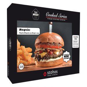 deli-3d-bifteki-burger-110-3
