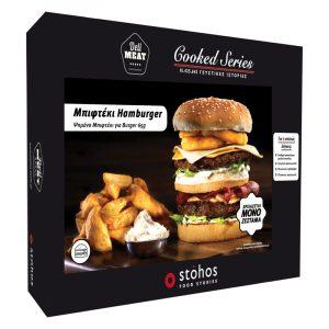 deli-3d-bifteki-hamburger-4