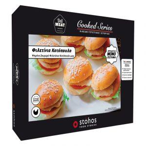 deli-3d-filetinia-chicken-burger-40g-11